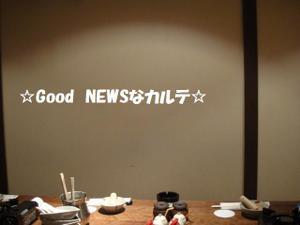 News11_2