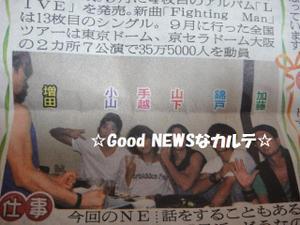 News1_5