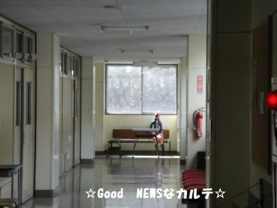 Tegomass069_convert_20110516015638
