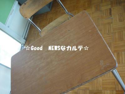 Tegomass084_convert_20110516020936