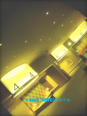 Tegomassnomaho_01911