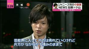 2012_2_1_news_every_youtubeflv_0000