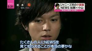 2012_2_1_news_every_youtubeflv_00_2