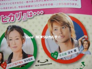 Yuya_0051