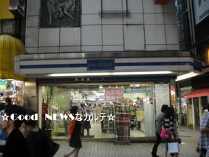 Yuya_0041_5