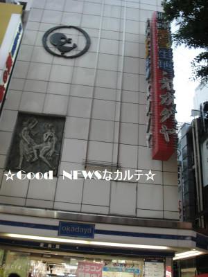 Yuya_0051_4