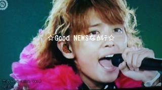 ハーフアップにゃん スペシャの恋のABO☆LIVE!LIVE!LIVE!